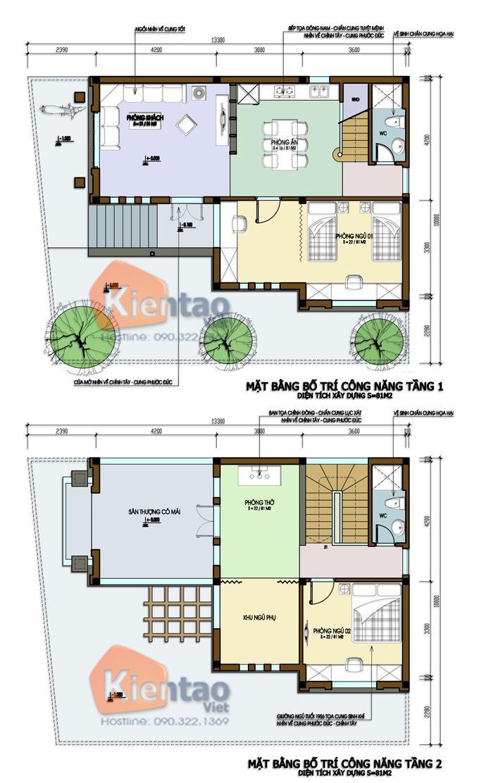 Thiết kế biệt thự cách tân 2 tầng 70m2 tại Phú Thọ - Mặt bằng công năng